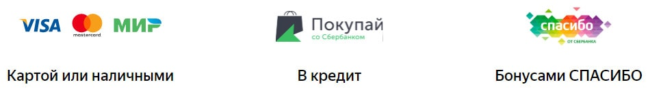 Способы оплаты покупки на сайте beru ru