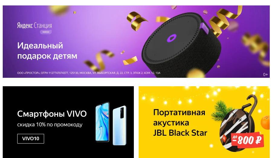 Интернет магазин Беру ру в Туле