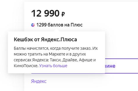 Интернет магазин Беру ру в Твери