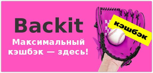 Backit
