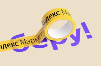 как сравнить товар на яндекс маркете